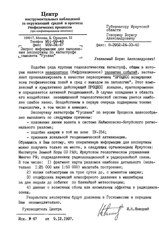 Александр прозоров читать онлайн удар змеи
